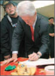President Clinton and I