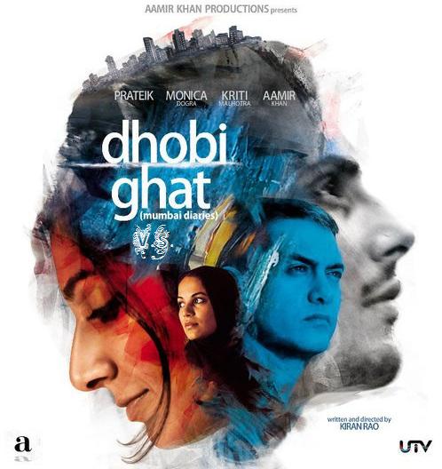 Oporadhi 192kps Downlode: Download Junktion: Dhobi Ghat