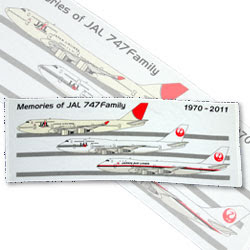JAL 747 Family towel