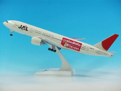 1:200 JAL Samantha Thavasa Jet model
