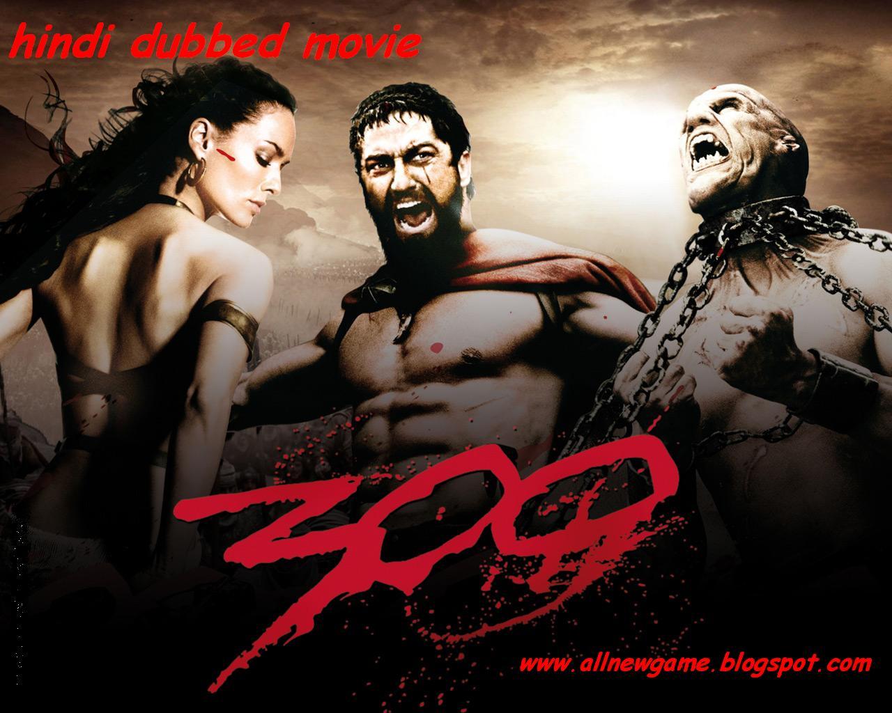 550 Credit Score Home Loan >> mediafire LINK Site: 300 movie[mediafire]