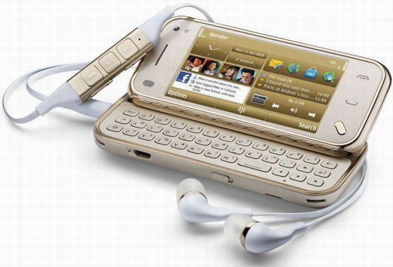 جوال نوكيا N97 mini Gold