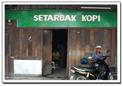 Image Result For Foto Memek Sempit Basah