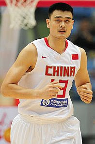 Yao Ming / Foto: Reprodução