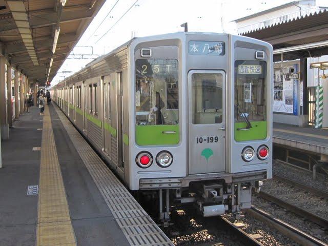 京京王電鉄 通勤快速 本八幡行き4 都営10-000形10-190F