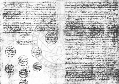 text of pangkor treaty (in jawi)