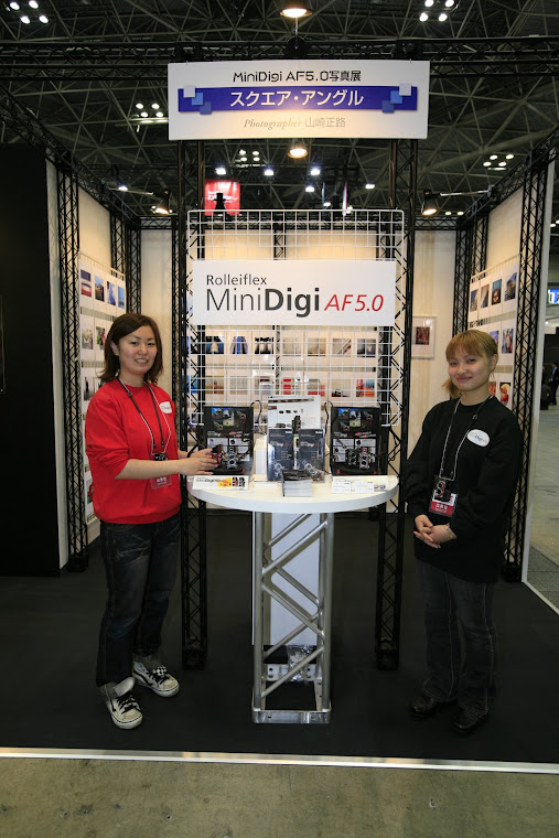 MiniDigi PIE Show Booth