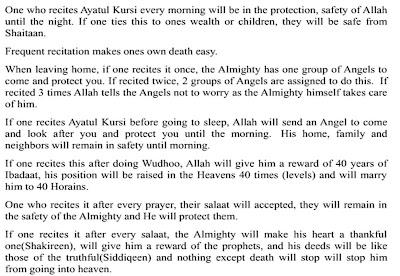 Benefits of reciting Ayat-ul-Kursi