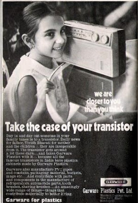 Old Ad for Radio cases by Garware