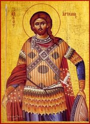 ST ARTEMIOS, the Great Martyr