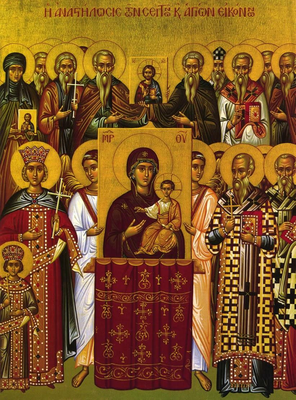 Orthodoxy In Nwa Icons Windows To Heaven