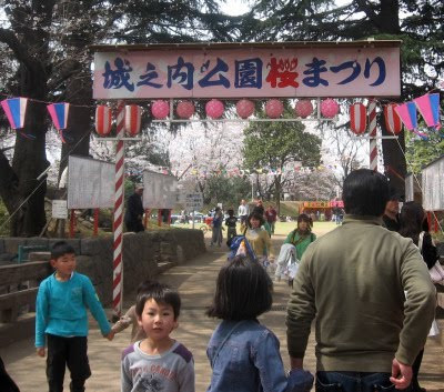 Parque japonês enfeitados de lanternas japonesas