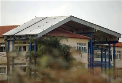 Bomb-roof over a school near the Gaza Strip