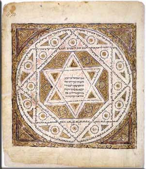 Leningrad Codex magen david
