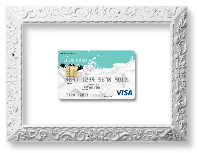 Artist Designed Credit cards