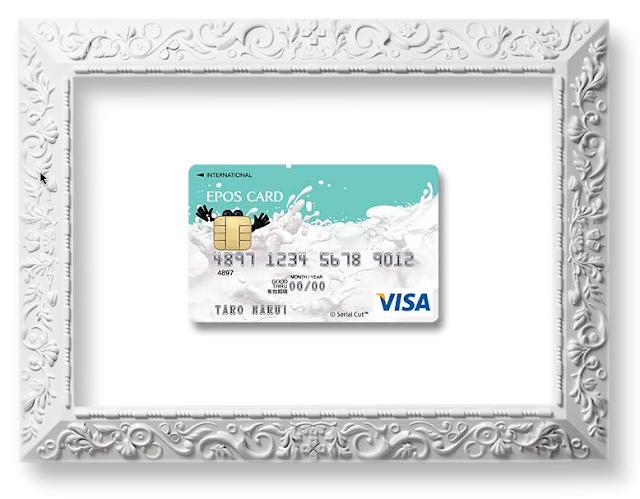 Artist Designed Credit cards