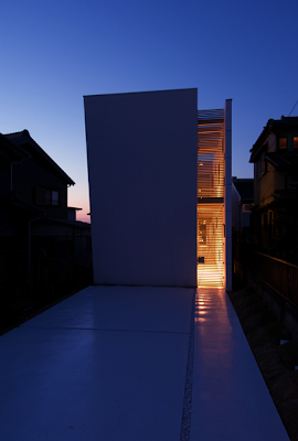 cool residence designed by Atelier LX