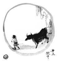 [cow-s05.jpg]