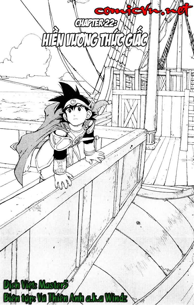 Dragon Quest: Emblem of Roto chapter 22 trang 3