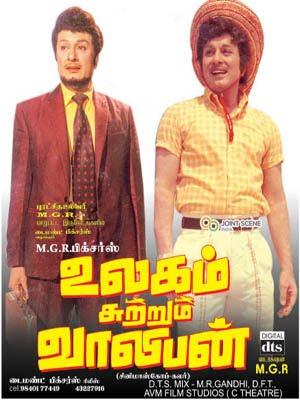 Saroja tamil movie mp3 songs free download.