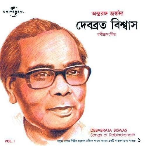 Rabindra sangeet:: free download bengali movie mp3,bengali audio.