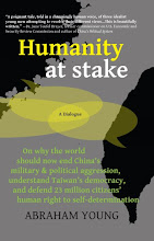 Humanity At Stake: pamphlet-book