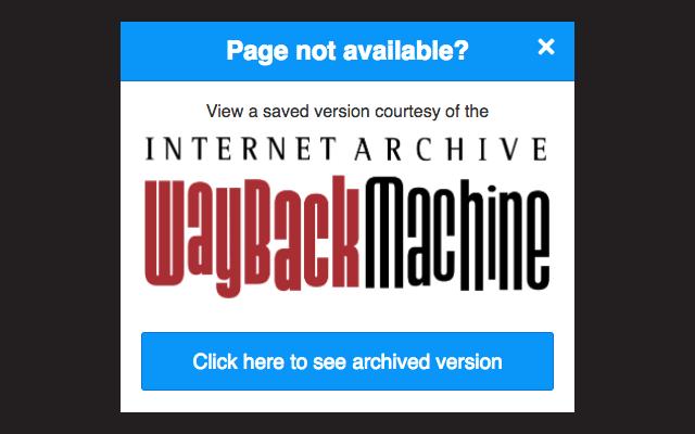 What is Wayback Machine