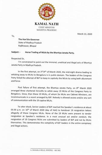 मुख्यमंत्री कमलनाथ ने मप्र के राज्यपाल से मुलाक़ात कर बीजेपी द्वारा की जा रही विधायकों की ख़रीद-फ़रोख़्त की जानकारी दी के लिए इमेज नतीजे