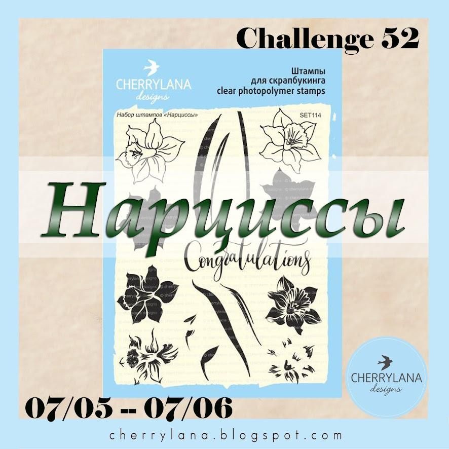 http://cherrylana.blogspot.com/2018/05/challenge-52.html