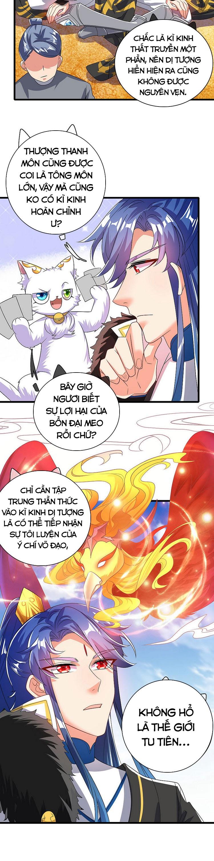 Hài Đế Vi Tôn Chapter 96 - Trang 12