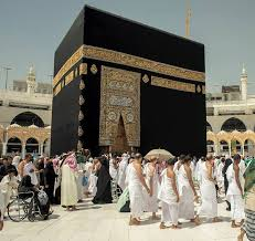 Image result for kaabah images