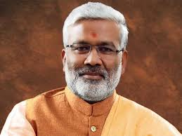 Image result for swatantra dev singh