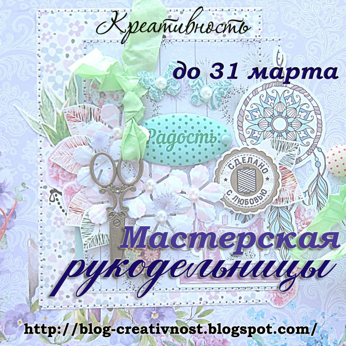 https://blog-creativnost.blogspot.com/2017/02/5.html