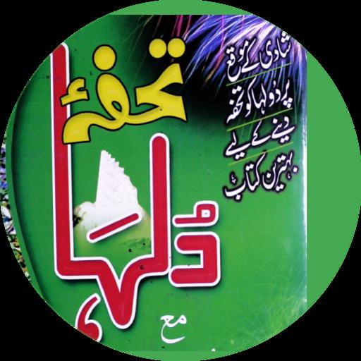 Tuhfa e Dulha|Islamic Shadi|Gifts for Muslim groom