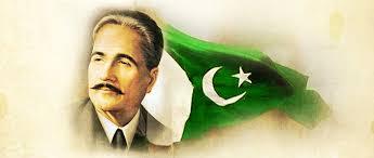 Image result for मुहम्मद इक़बाल पाकिस्तान झंडा