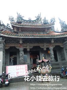 新北祖師廟