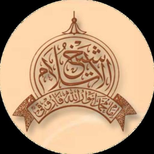 IMAM MUHAMMAD ANWAARULLAH FAROOQUI Jamiya Nizamiya
