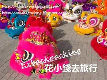 香港農曆新年好去處2020
