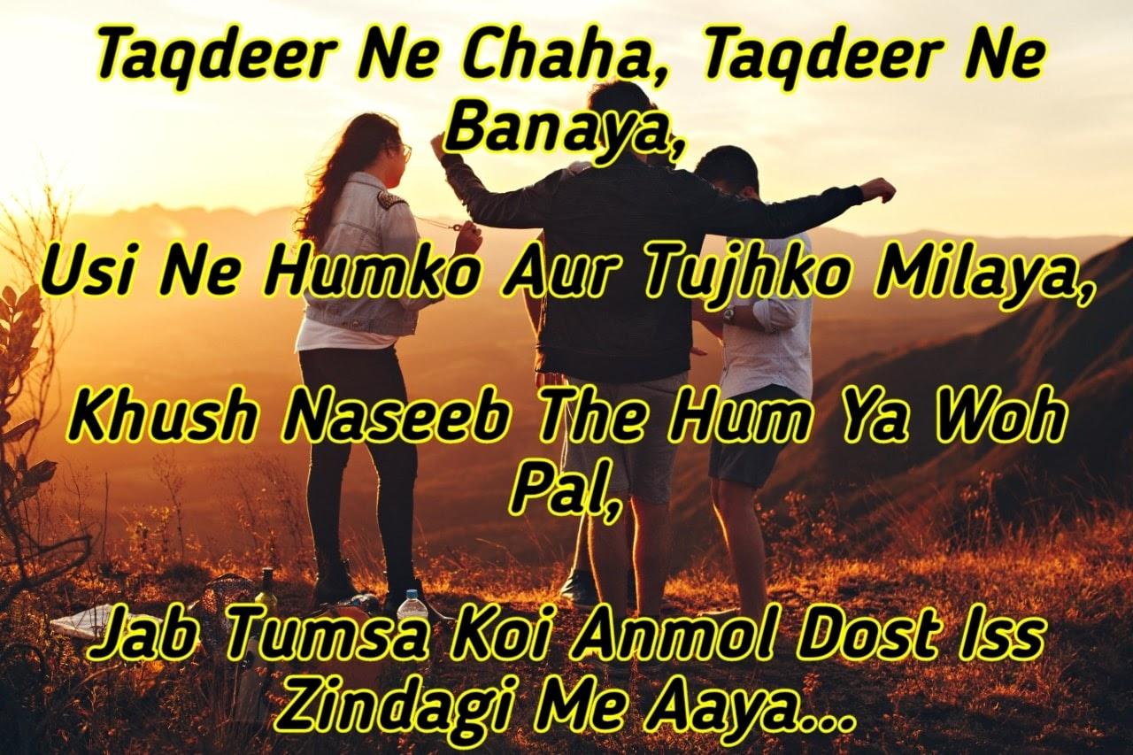 Best Dosti Shayari Hindi