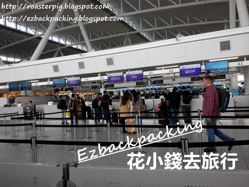 福岡機場的香港快運櫃台
