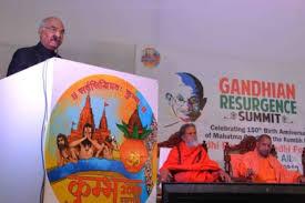 Image result for राष्ट्रपति ने प्रयागराज कुंभ में परमार्थ निकेतन शिविर में तीन दिवसीय गांधीवादी पुनरुत्थान