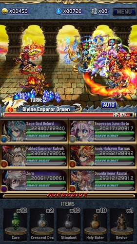 Brave Frontier Screenshot 01