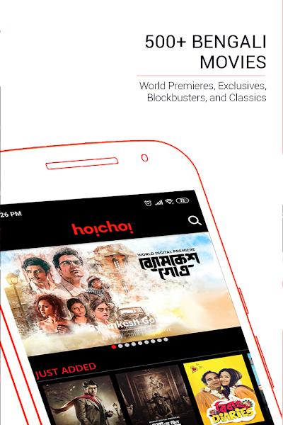Bengali Movies | Web Series | Music Screenshot 03