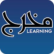 Thesis: Makhraj Learning Application