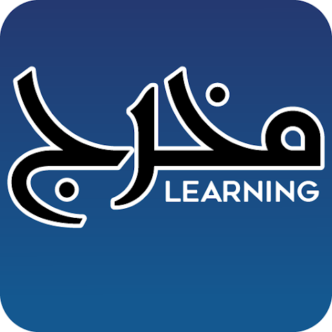 Thesis: Makhraj Learning Application