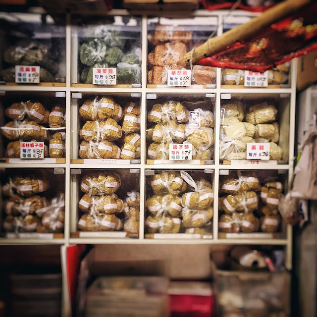 Noodle Shop, Hong Kong, traditional style,  香港, 麵鋪