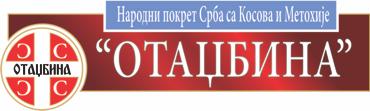 НП ''Отаџбина'' изражава сумњу да је режим А. Вучића умешан у убиство Ивановића