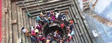 <पतंजलि patanjali ने बनवाया था नाग लोग का दरवाजा>