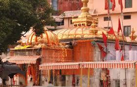 Image result for जॠवाला जी मंदिर