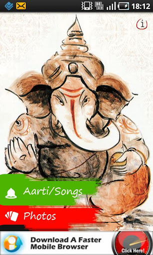 Ganesh Bhajans Android App screenshot